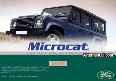 Microcat Land Rover 07 / 2009 каталог запасных частей автомобилей Land Rover