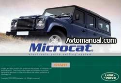 ������� �������� ������ Microcat Land Rover 07 / 2009 ���