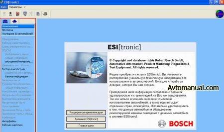 Каталог авто запчастей Bosch ESI tronic 2009.3