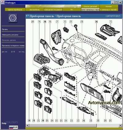 club renault sandero stepway duster y logan manuales reparaci n rh clubsandero com manual de renault sandero pdf manual de manutenção renault sandero pdf