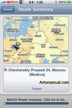 Навигация TomTom 1.0 для iPhone + карты Европы 835.2448 и России (2009)