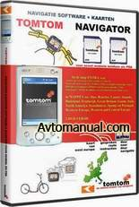 ��������� TomTom 1.0 ��� iPhone + ����� ������ 835.2448 � ������ (2009)