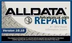 Информационная база по ремонту автомобилей AllData Repair - Domestic 10.10 август 2009