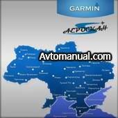 Aeroscan карта Украины для Garmin UKR