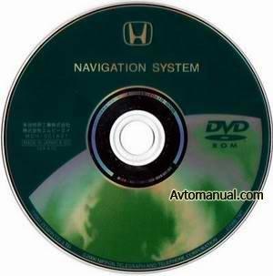 Навигация для штатных систем навигации Honda 2000-2007 года выпуска