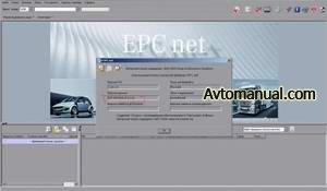 Каталог запчастей Mercedes EPC-WIS-EWA-net 09.2009 год