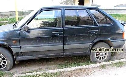Автору видеороликов про ГИБДД изуродовали автомобиль