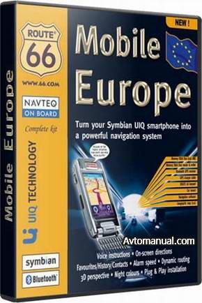 Навигационная система Route66 Mobile 8.0.16821 + карты Европы (2009)