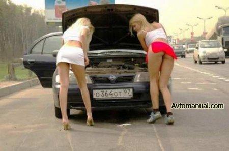 Если бы мы рассуждали о девушках так же, как о машинах
