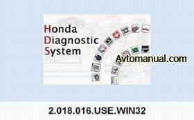 ��������� ����������� Honda Diagnostic System 2.018.016 (07.2009)