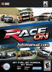 Скачать игру Race On (2009 / RUS / ENG / Repack)