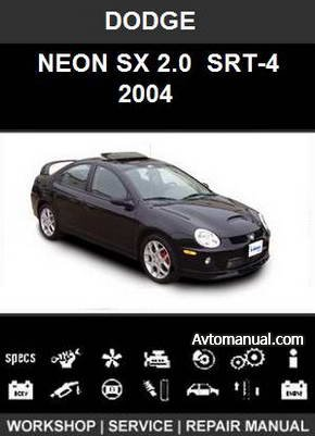 ����������� �� ������� + ������������� ����� Dodge Neon SX 2.0, SRT-4 � 2004 ���� �������