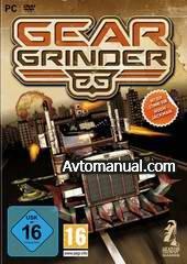 Скачать игру GearGrinder / Sledgehammer (ENG / MULTI / 2009)