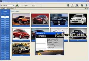 Каталог запасных частей Mazda USA ProQuest v.3.1.0.9 2009