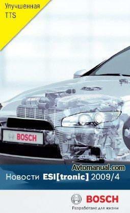 Каталог запасных частей Bosch ESI tronic U 4.2009