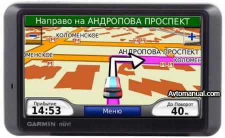 GPS навигация Garmin: Дороги России версия 5.13
