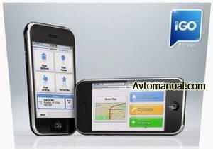 Карты iGO My way 2009 WordWide для iPhone: Европа, Россия, Беларусь, Египет, Израиль, Тайланд