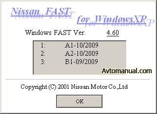 ������� �������� ������ Nissan / Infiniti FAST 10.2009