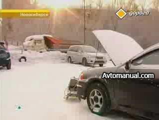 Видео. Как заводить автомобиль в мороз.