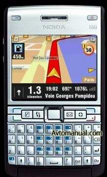 Навигация Sygic McGuider 7.70 + Mappe Europa 2009 + RUSSIA (2009) для КПК