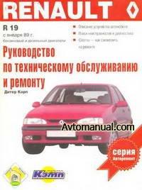 ����������� �� ������� � ������������ Renault 19 ������� � ������ 1989 ����