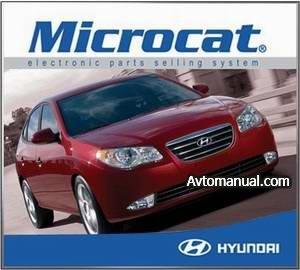 Каталог запасных частей Microcat Hyundai 10.2009 - 11.2009