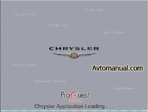 Каталог запасных частей Chrysler USA 10.2009