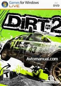 ������� ���� Colin McRae: DiRT 2 (2009 / ENG / MULTI5)