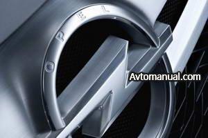 Каталог запасных частей Opel EPC 4 12.2009
