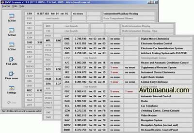 Диагностика BMW Scanner версии 1.2.3 - 1.3.6 + схема адаптера