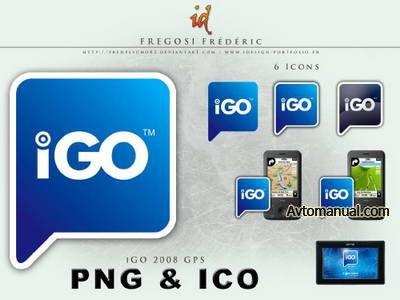 Программа навигации iGO 8 R3 series + карты России, Украины, Турции, Болгарии, Молдовы, Румынии
