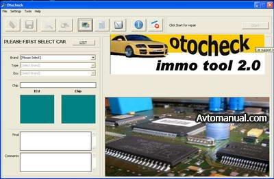 Otocheck 2 программа для ремонта иммобилайзеров