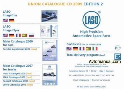 Объединенный каталог запасных частей LASO 2009 Edition 2 (версия 05.2009)