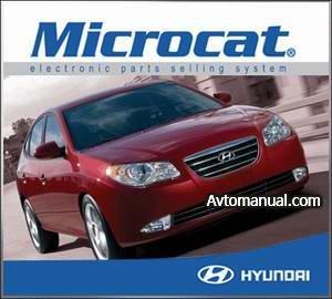Каталог запасных частей Hyundai Microcat  12.2009 - 01.2010