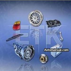 Каталог запасных частей BMW ETK 1.2010