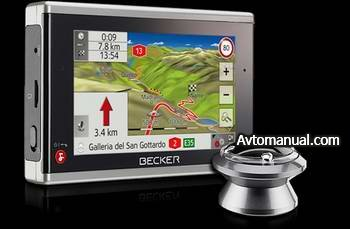 Программа навигации для Becker Z 302 (Igo 8, NAVTEQ 2009 Q2 Europe)
