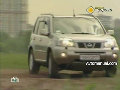����� ���� ����� ���������� Nissan X-trail 2004 ���� �������