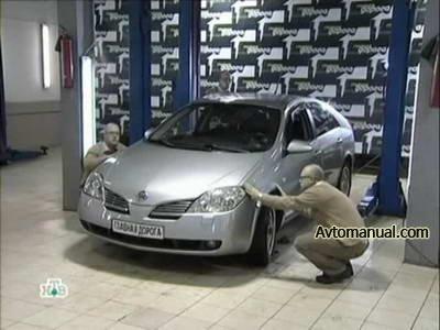 ����� ���� ����� ���������� Nissan Primera 2003 ���� �������