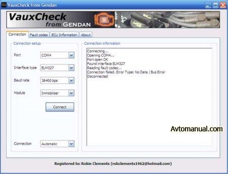 Программа диагностики автомобилей Opel 1997-2003 года выпуска: VauxCheck v.1.21