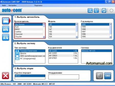 Autocom SDP 2008-3
