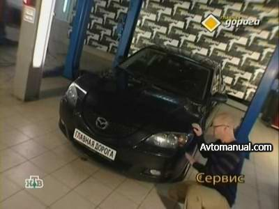 Видео тест обзор автомобиля Mazda 3 2004 года выпуска