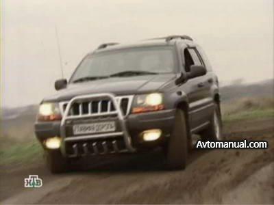 ����� ���� ����� ���������� Jeep Grand Cherokee 2003 ���� �������