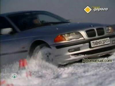 ����� ���� ����� ���������� BMW 320 E46 2001 ���� �������