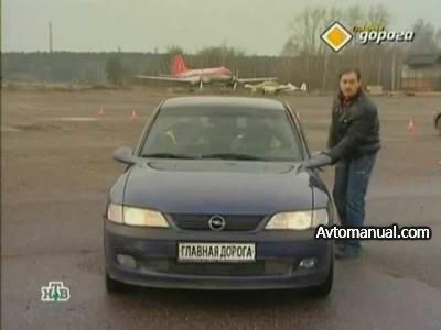 Видео тест обзор автомобиля Opel Vectra B 1997 года выпуска