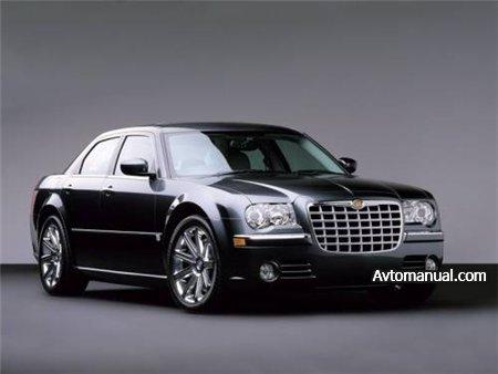 ����������� �� ������������ � ������� ���������� �������� 300� (Chrysler 300C)