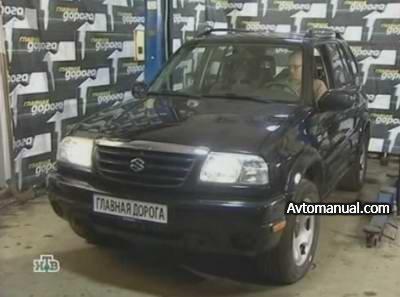 Видео тест обзор автомобиля Suzuki Grand Vitara 2001 года выпуска