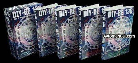 Учебный фильм по сборке роторного двигателя Mazda RX-7 13B (DIY-RE 13B)