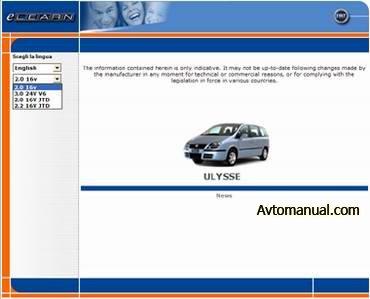 ����������� �� ������� Fiat Ulysse 1994 - 2005 ���� ������� (eLearn)