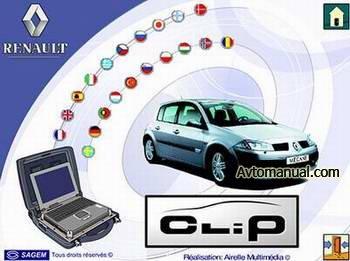 ��������� ��������� ����������� Renault Clip v.97 (2010)