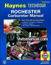 Руководство по ремонту карбюраторов Rochester (Haynes Techbook)